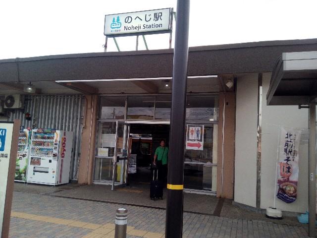 f:id:sakoshi-kitamaebune:20180413115651j:image