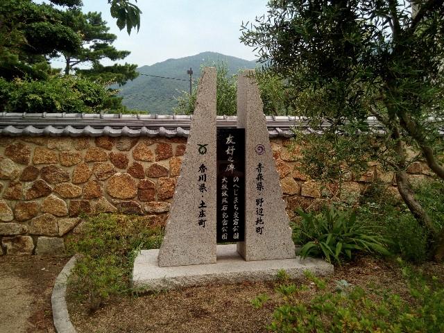 f:id:sakoshi-kitamaebune:20180413120328j:image