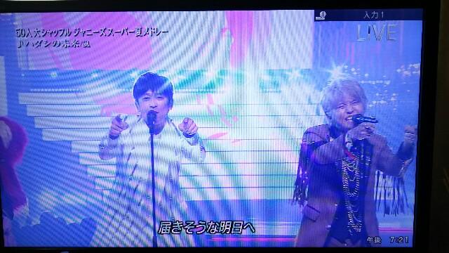 f:id:saku-chaan:20160819153754j:plain
