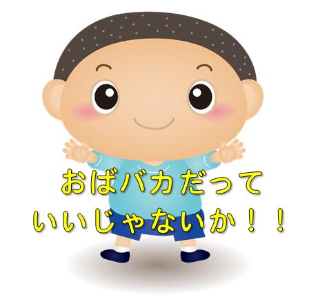 f:id:saku-luce:20180829152527p:plain