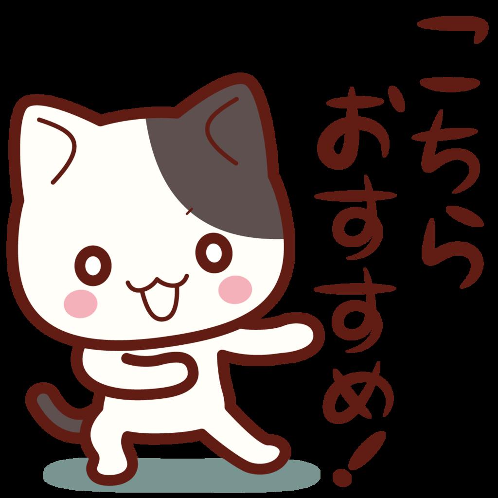 f:id:saku-luce:20181219165628p:plain