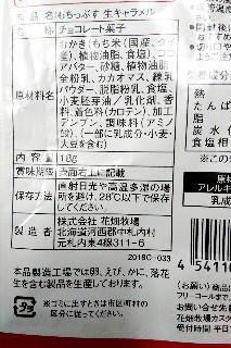 f:id:saku-luce:20191227110710j:image