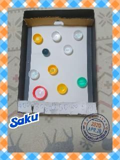 f:id:saku-luce:20200427123028j:image