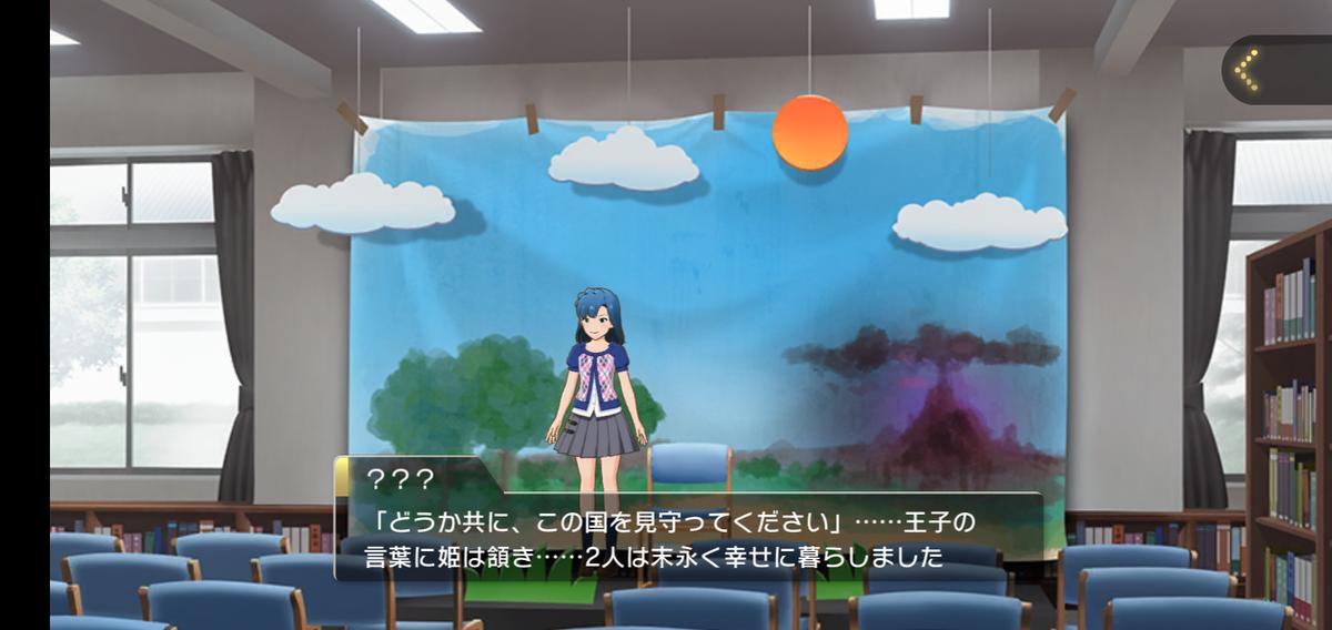 f:id:saku-t:20190901200113p:plain