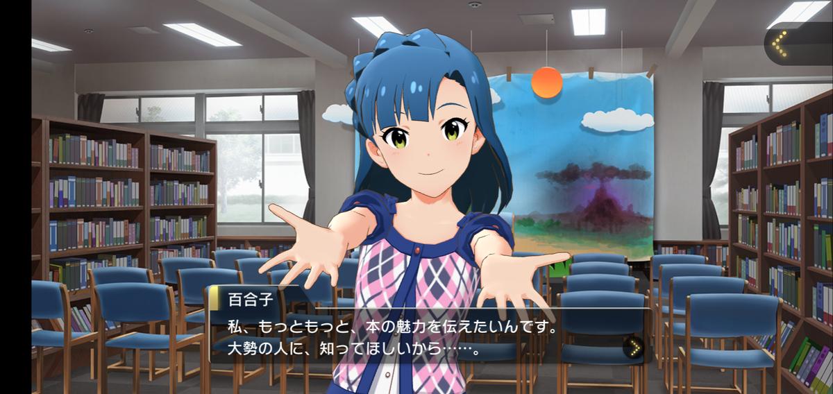 f:id:saku-t:20190901200132p:plain
