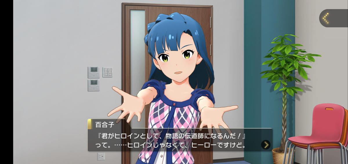 f:id:saku-t:20190901200220p:plain