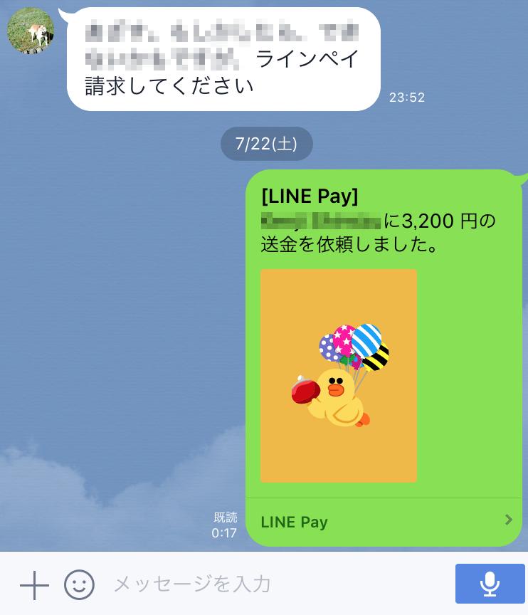 f:id:saku-xxx-spr:20170724000547p:plain