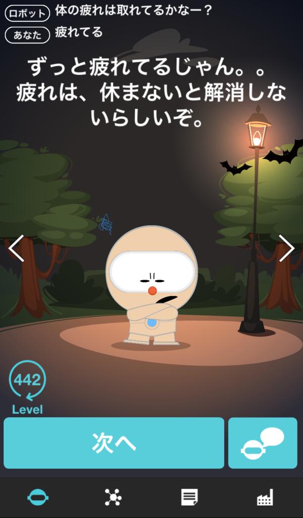f:id:saku-xxx-spr:20170903215318p:plain