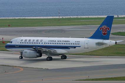 CZ B-6041 A319-100