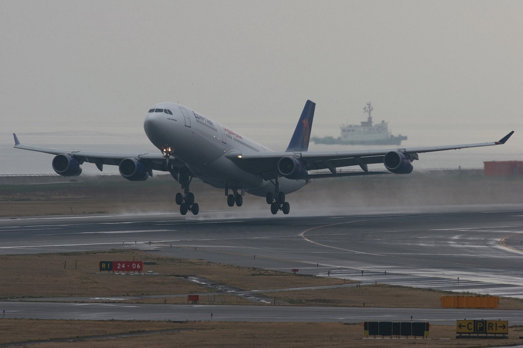MS SU-GBN A340-200