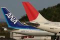 JL JA8657 A300-600R