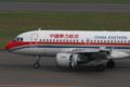 MU B-2217 A319-100