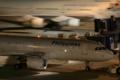 PR RP-C8606 A320-200