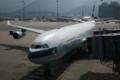 CX B-HXM A340-300X