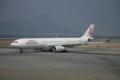 KA B-HYI A330-300
