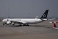 SA ZA-SNC A340-600