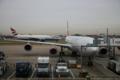 VS G-VATL A340-600