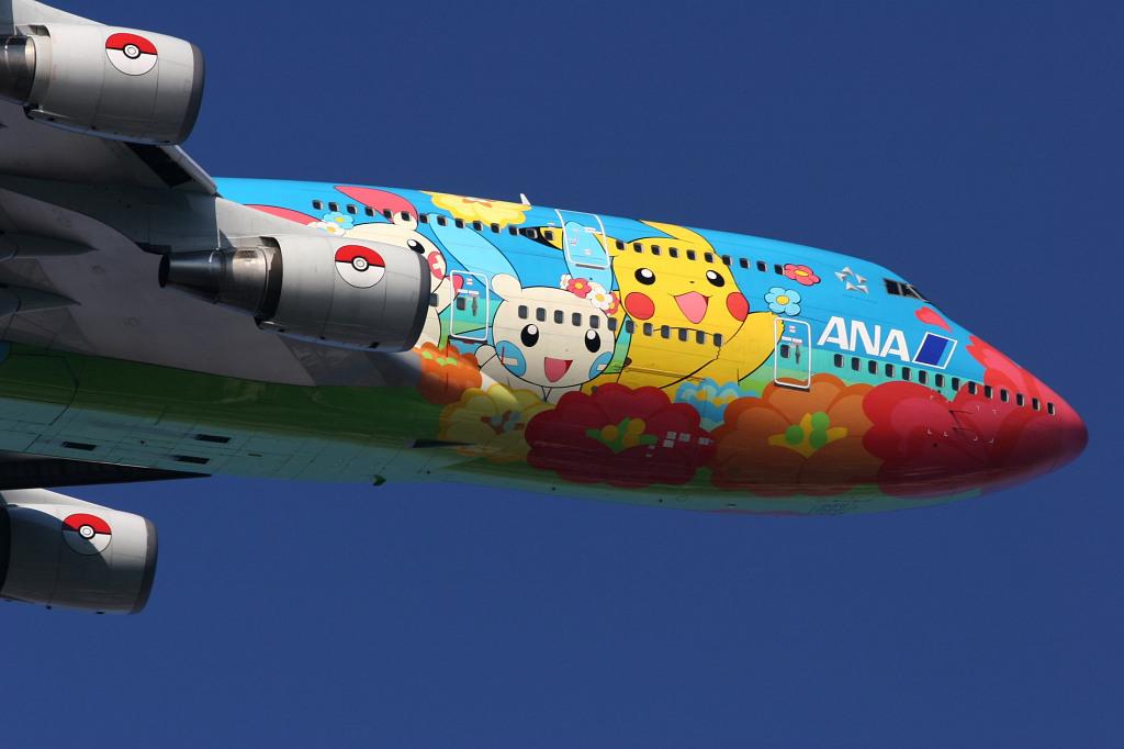 NH JA8956 B747-400(D)