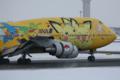 NH JA8957 B747-400(D)