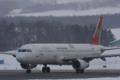 GE B-22607 A321-100