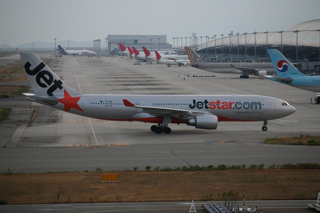 JQ VH-EBK A330-200