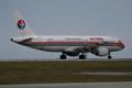 MU B-2338 A320-200