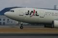 JL JA8564 A300-600R