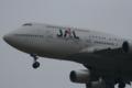 JL JA8089 B747-400