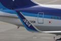 NH JA620A B767-300(ER/wl)