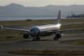 D7 9M-XXC A330-300X