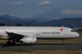OZ HL7790 A321-200