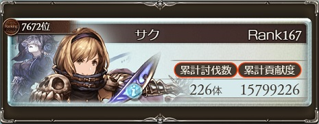 f:id:saku0411t:20170320025658j:plain