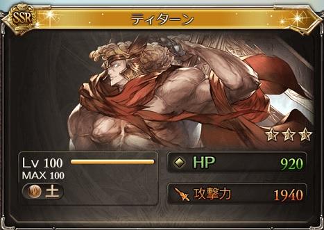 f:id:saku0411t:20170320030610j:plain