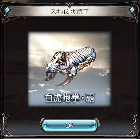 f:id:saku0411t:20170413000542j:plain