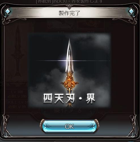 f:id:saku0411t:20170413000811j:plain