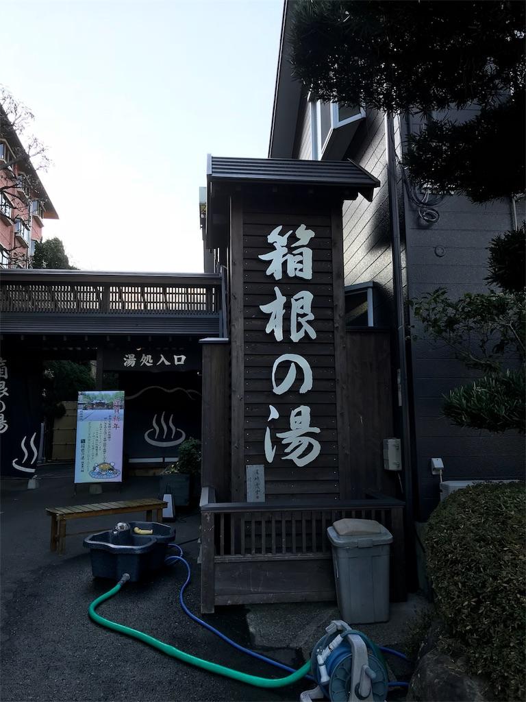 f:id:saku0725:20180106210844j:image