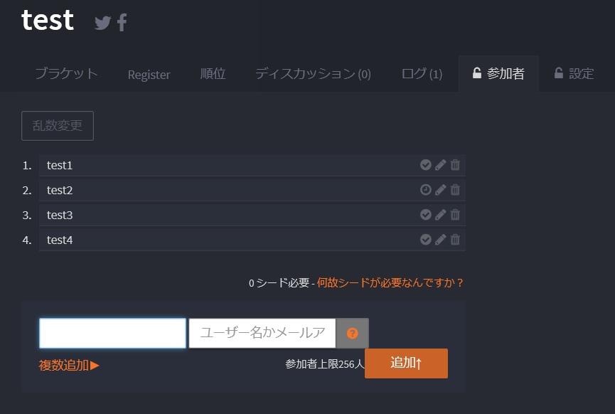 f:id:saku0v0:20161223144742j:plain