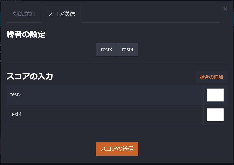 f:id:saku0v0:20161223151413j:plain