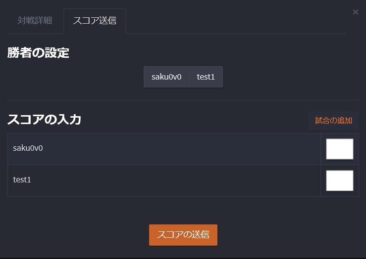 f:id:saku0v0:20161223155454j:plain