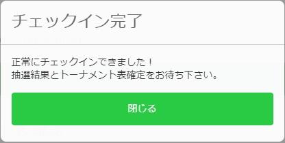 f:id:saku0v0:20171024180208j:plain