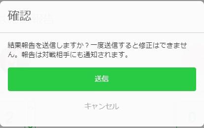 f:id:saku0v0:20171024190658j:plain