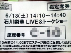 090613yamada002