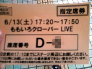 090613yamada007