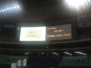 090613yamada008