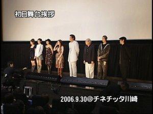 stage-greeting01.jpg