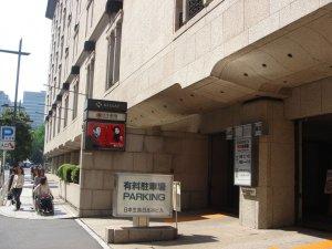 070504_itsunohika01.jpg