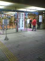 V7050161.jpg