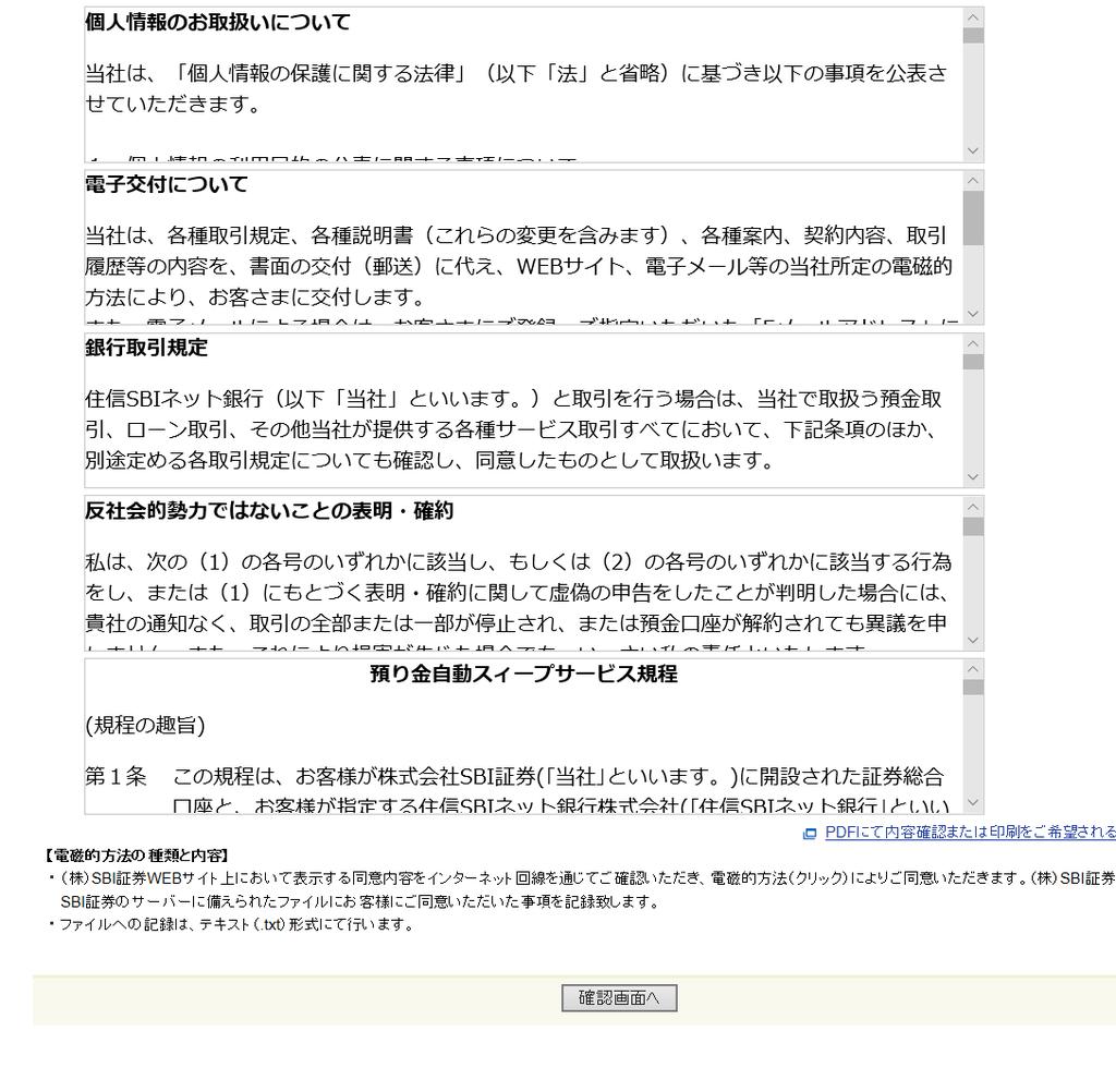 f:id:saku1228:20181001235100p:plain