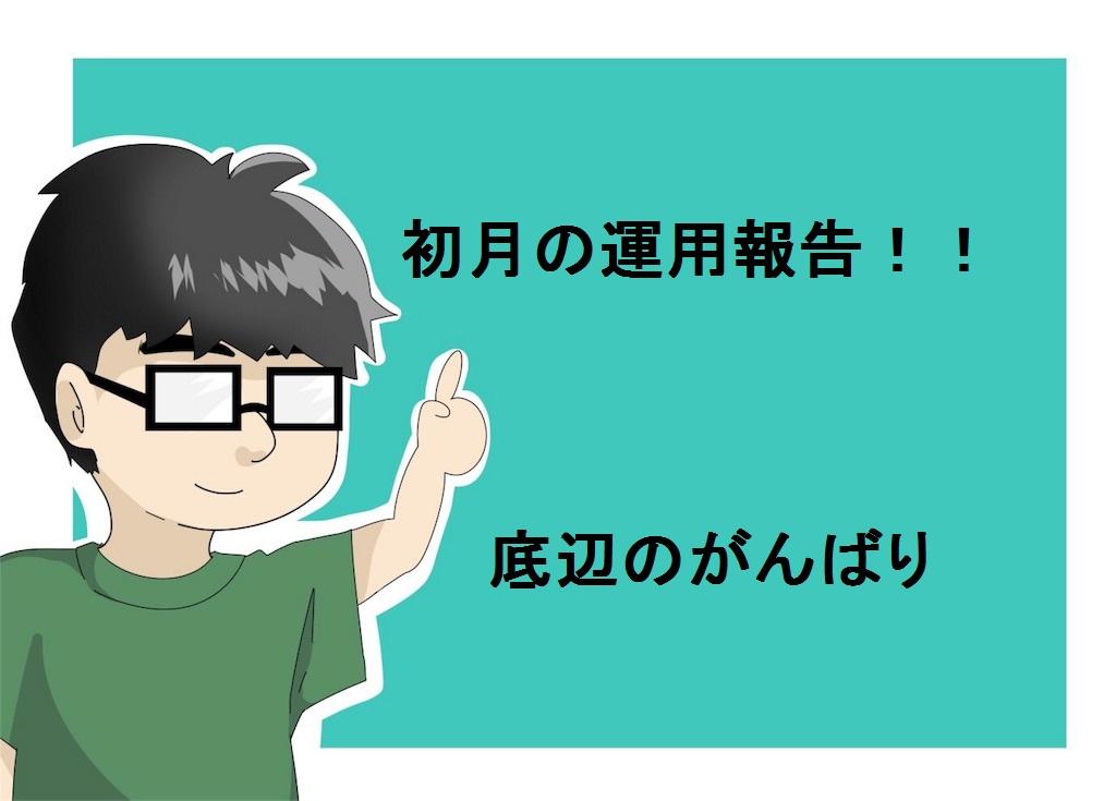 f:id:saku13245:20170404193904j:plain