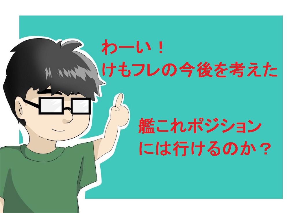 f:id:saku13245:20170407230948j:plain